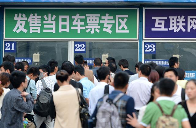Photo: Zhou Ke/Newscom
