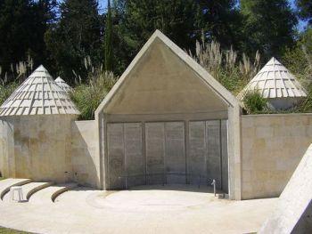 Ethiopian Jews Memorial