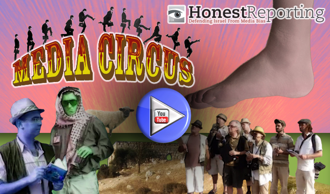 Click to Watch the Video! HonestReporting Looks at the Light Side of Life