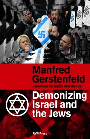 demonizingisraelandthejews