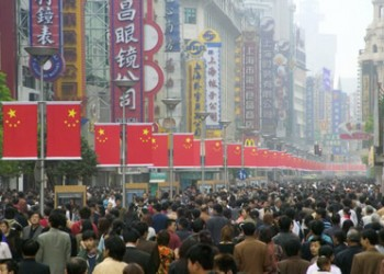 Crowds on Nanjing Road, Shanghai, China