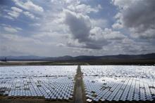 Ivanpah Solar Generating System