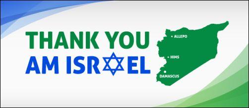 Thank You Am Israel