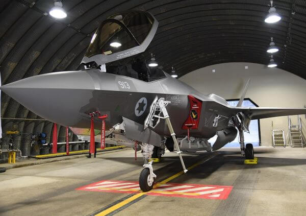 Made in America: Israel's F-35 stealth bomber