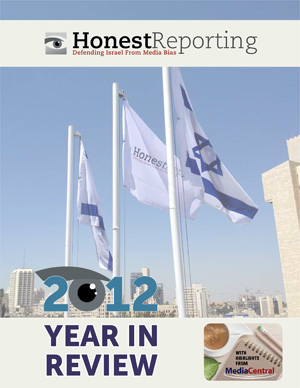 HonestReporting's 2012 Year in Review