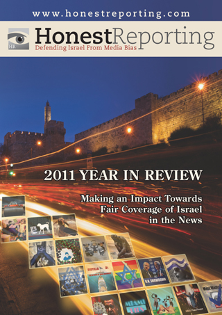 2011 Year in Review: Media Bias Report from HonestReporting