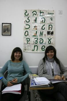Ulpan students playing their part in the resurrection of the Hebrew language