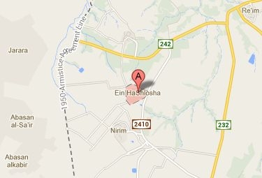 Kibbutz Ein HaShlosha