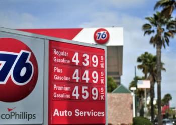Gas prices in Santa Monica, CA
