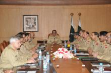 General Kayani holds conference