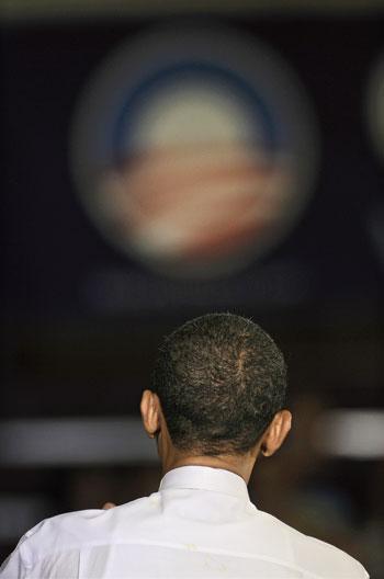 The Future under Obamacare