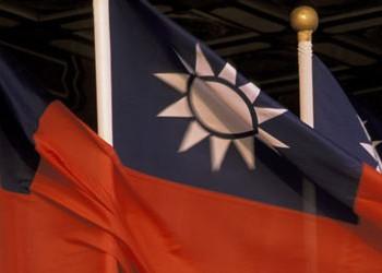 Flag of Tiawan