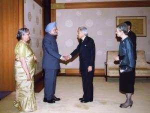 Prime Minister India