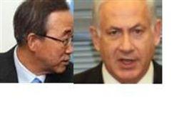 Ban ki-Moon and Netanyahu