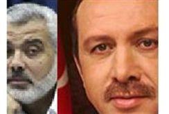 Haniyerh and Erdogan