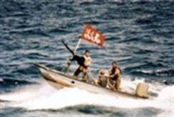 Iran boat manned by Revolutionary Guards