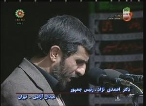 ahmadinejad_video