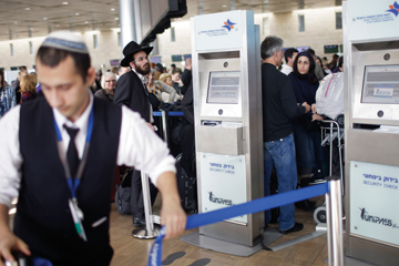 Mideast Israel Palestinians Airport Security