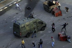 Armored security van sped into the crowd, striking and killing some of the protesters