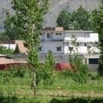 Osama bin Laden's House, Abbottabad Pakistan