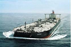M Star oil tanker (undated company file photo)