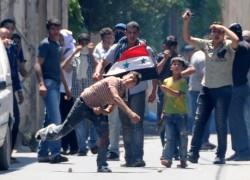 U.S. Embassy in Syria
