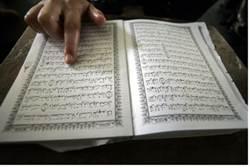 Koran (illustrative)