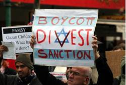 BDS rally