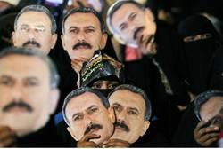 Is Saleh Behind It?