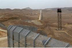 Israeli-Egyptian Border