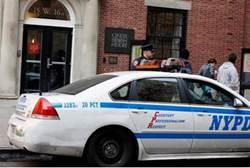 NY police car outside Center for Jewish History