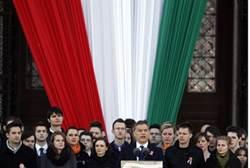 Orban Addresses Crowd