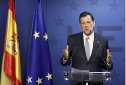 Spanish PM Rajoy