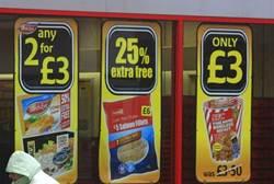 British Supermarket (illustration)