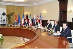 Baghdad Nuclear Talks