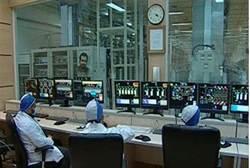 Iranian nuclear facility
