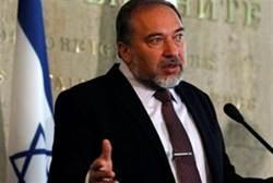 Foreign Minister Lieberman