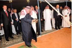 Saudi King Abdullah Bowls