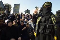 Islamic Jihad rally