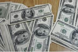 Money (illustration)