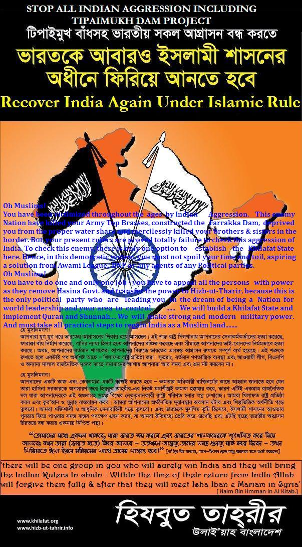 secularism and india essay In this essay you will learn about secularism in india after reading this essay you will learn about: 1 secularism and india 2 secularism and indian constitution 3.
