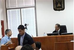 Courtroom (illustrative)