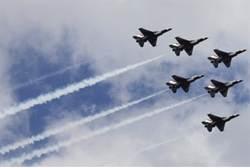 U.S. F-16 jets