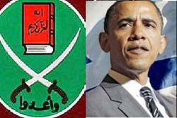 Muslim Brotherhood symbol and Obama