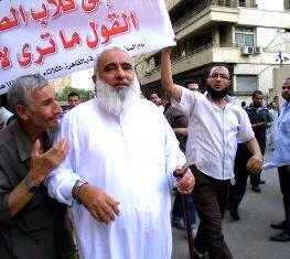POS Terrorist Egypt