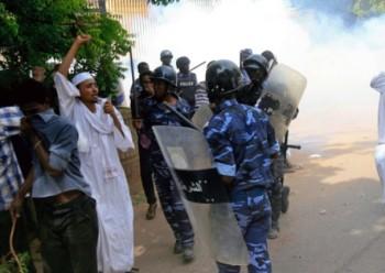 Sudan Terrorist