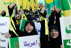 Women supporters of Hizbullah leader Nasrallah shout slogans against US-made anti-Islam film