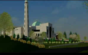 A drawing of the proposed Islamic center (Screenshot: wtnh.com)