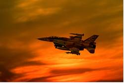 IAF plane