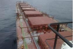 Iranian cargo ship (illustrative)